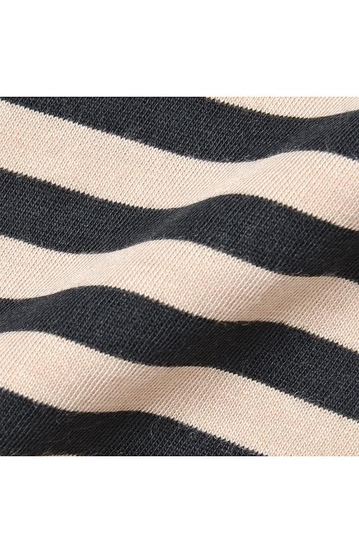 しっとりしなやかな肌ざわりが気持ちいい、コットンモダールの天じく素材。上質感のある素材できれいめに着こなせます。