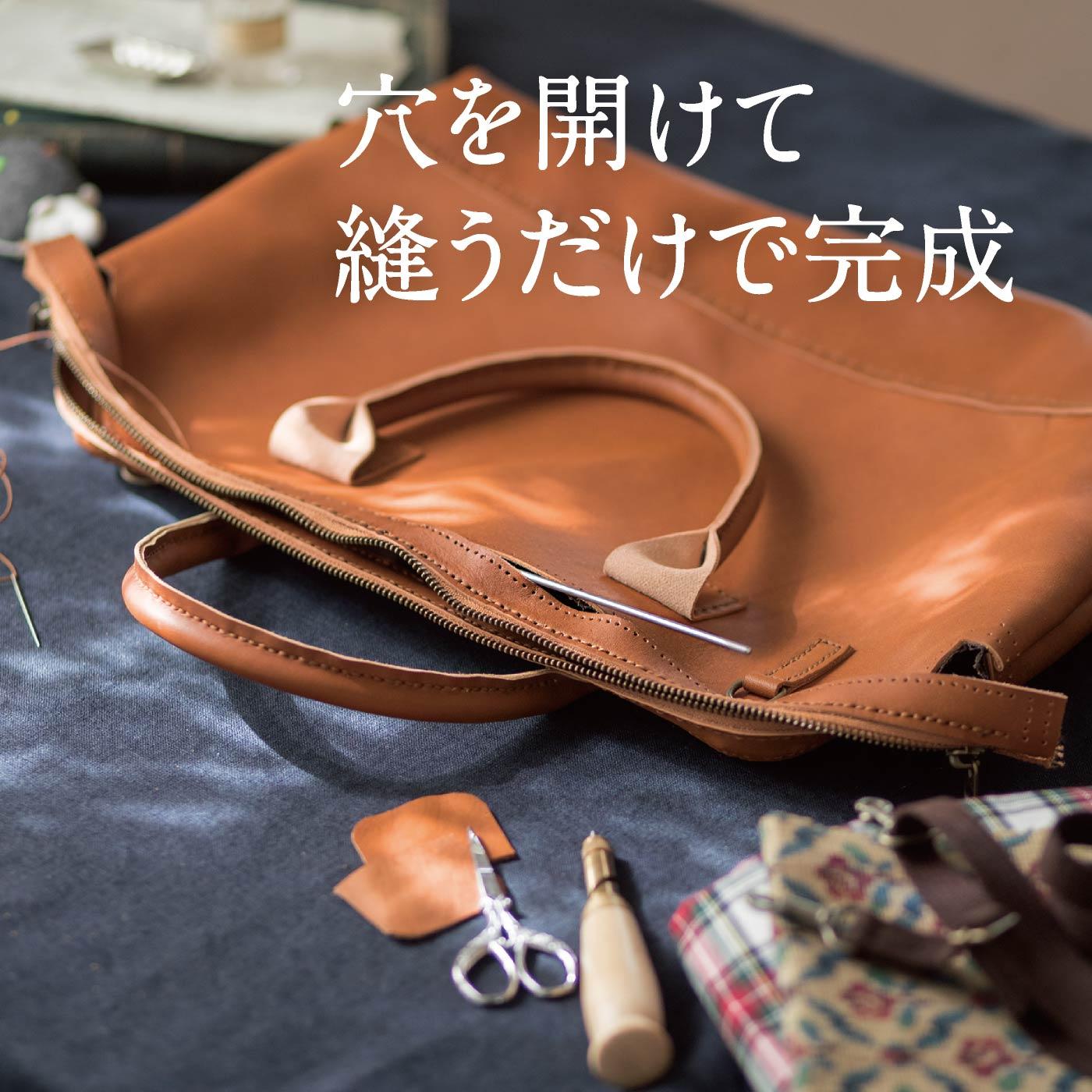 届いた革パーツに穴を開けて、縫うだけで完成します。