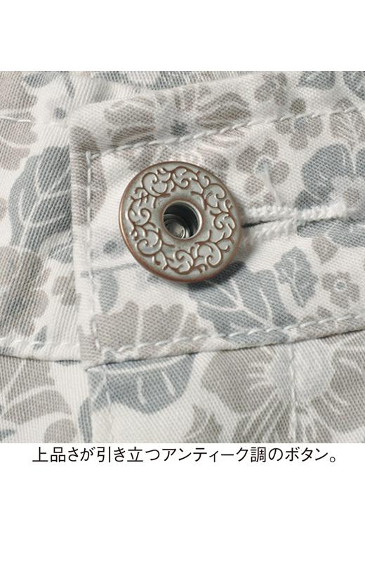 上品さが引き立つアンティーク調のボタン。