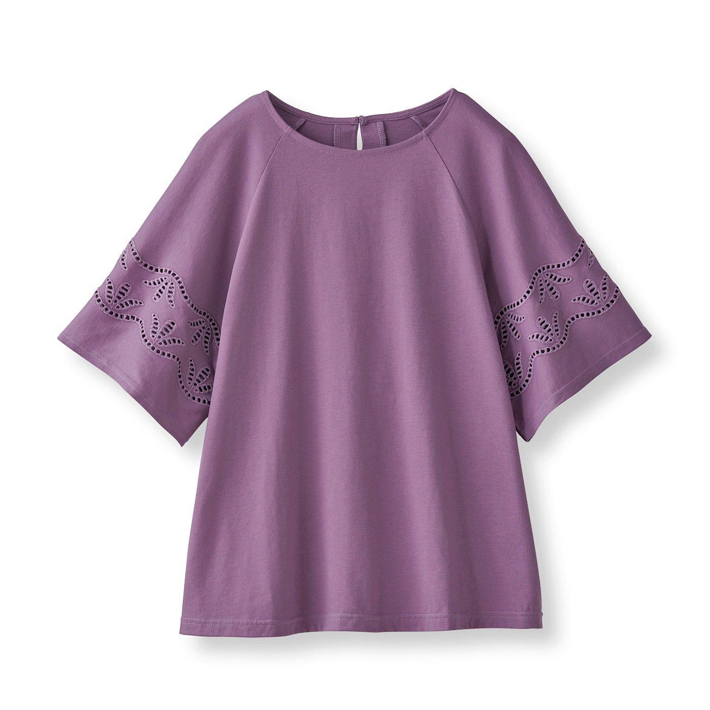 フラウグラット ひらりんカットワークレースのきれい見えTシャツ〈吸水速乾〉〈ライラック〉