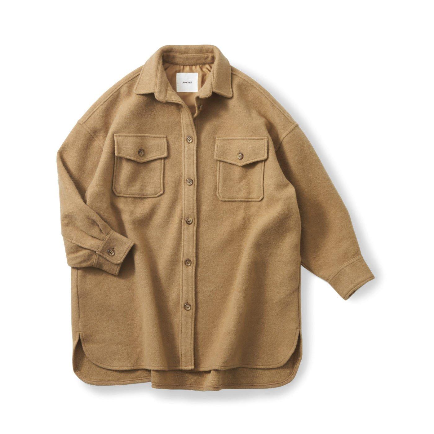 アヴェクモワ シャツジャケット〈キャメル〉
