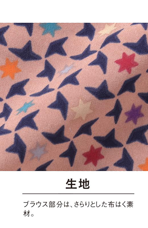 ブラウス部分は、さらりとした布はく素材。