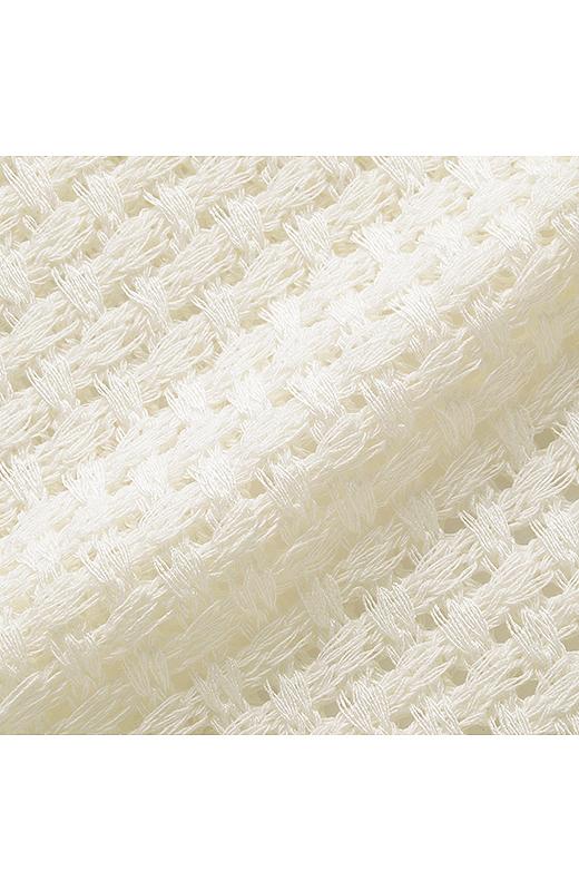 ふわりと軽くドライタッチなアクリルの無撚糸を表情豊かなバスケット編みに。