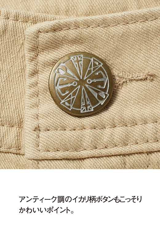 これは参考画像です。アンティーク調のイカリ柄ボタンもこっそりかわいいポイント。