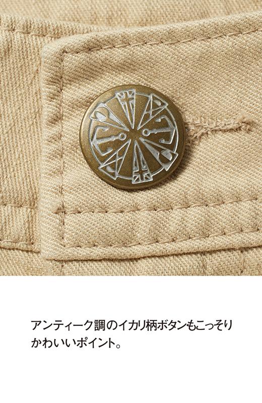 アンティーク調のイカリ柄ボタンもこっそりかわいいポイント。