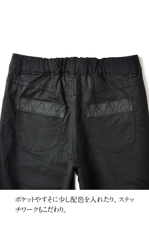 ポケットやすそに少し配色を入れたり、ステッチワークもこだわり。