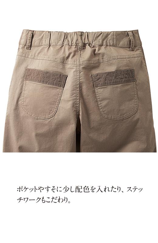 ポケットやすそに少し配色を入れたり、ステッチワークもこだわり。※お届けの商品とは色が異なります。