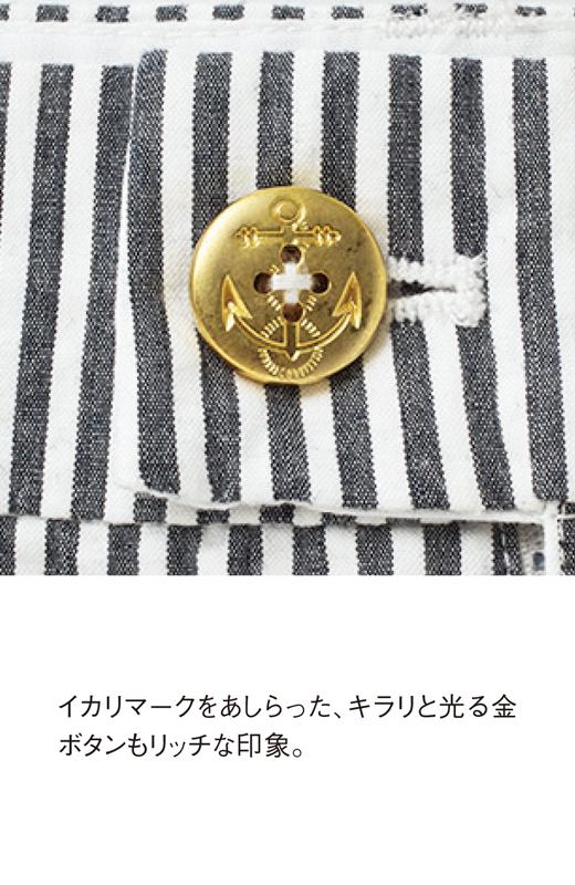 これは参考画像です。 イカリマークをあしらった、キラリと光る金ボタンもリッチな印象。