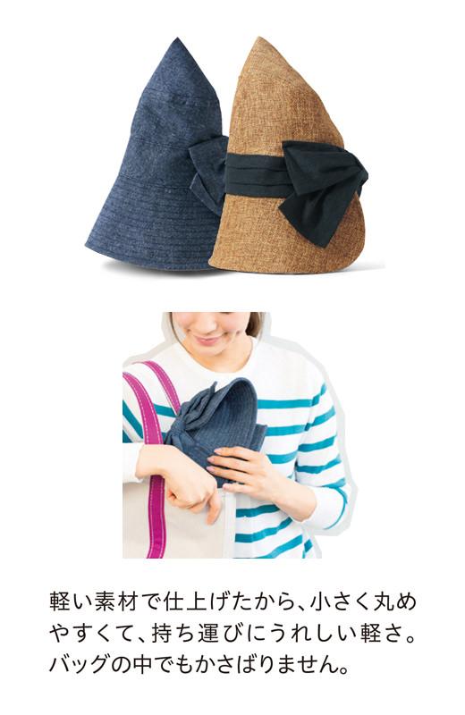 軽い素材で仕上げたから、小さく丸めやすくて、持ち運びにうれしい軽さ。バッグの中でもかさばりません。