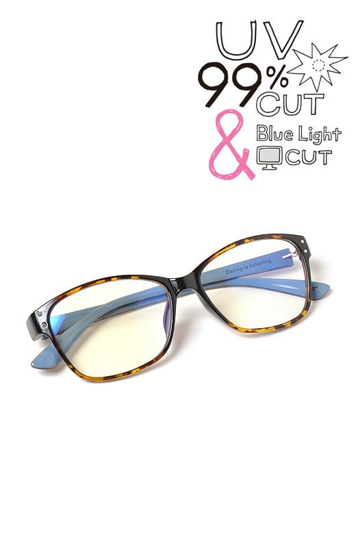 UV99%CUT&Blue Light CUT