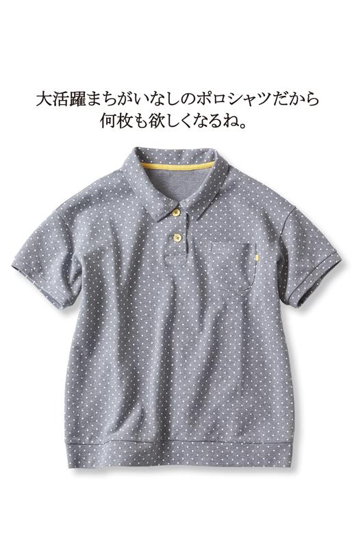 大活躍まちがいなしのポロシャツ。