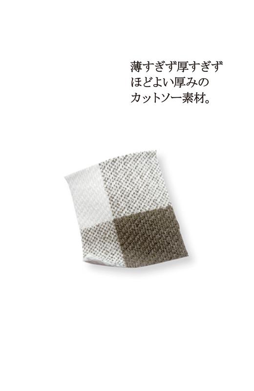 薄すぎず厚みすぎずほどよい厚みのカットソー素材。