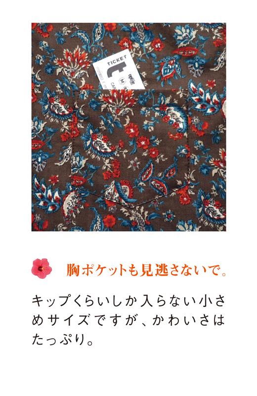 シックな大人カラーの花柄ワンピース(ブラウン)
