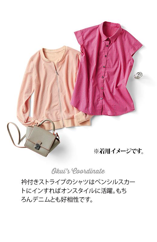 これは参考画像です。衿付きストライプのシャツはペンシルスカートにインすればオンスタイルに活躍。もちろんデニムとも好相性です。