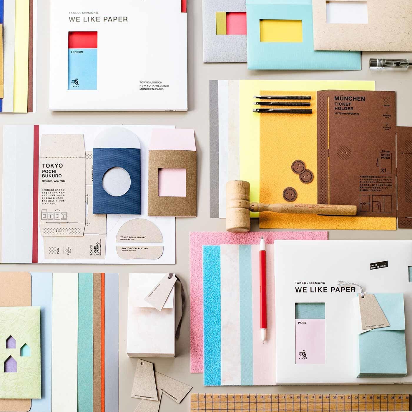 紙の専門商社 竹尾 監修 世界6都市をイメージした紙コレクション&テンプレートの会