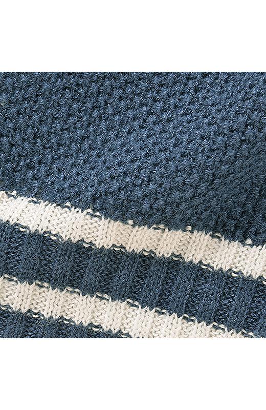 麻混のさらっとした風合いと、ほんのりゆるい編み地で軽やか。