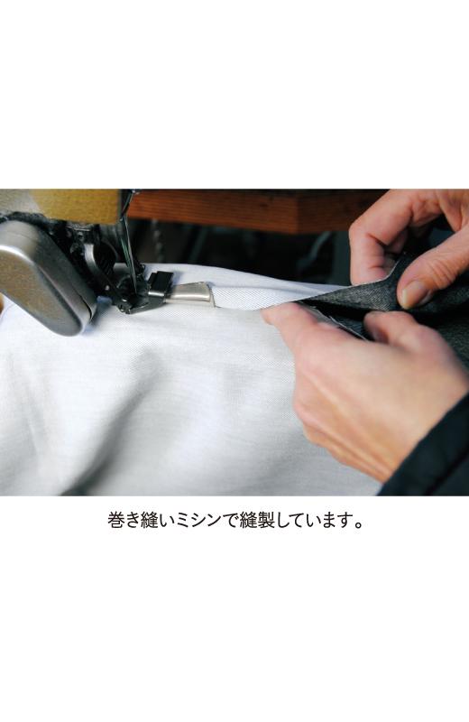 巻き縫いミシンで縫製しています。