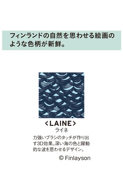 力強いブラシのタッチが作り出す3D効果。深い海の色と躍動的な波を思わせるデザイン。