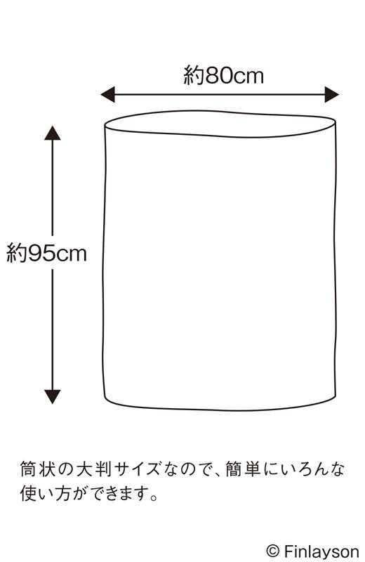 筒状の大判サイズなので、簡単にいろんな使い方ができます。