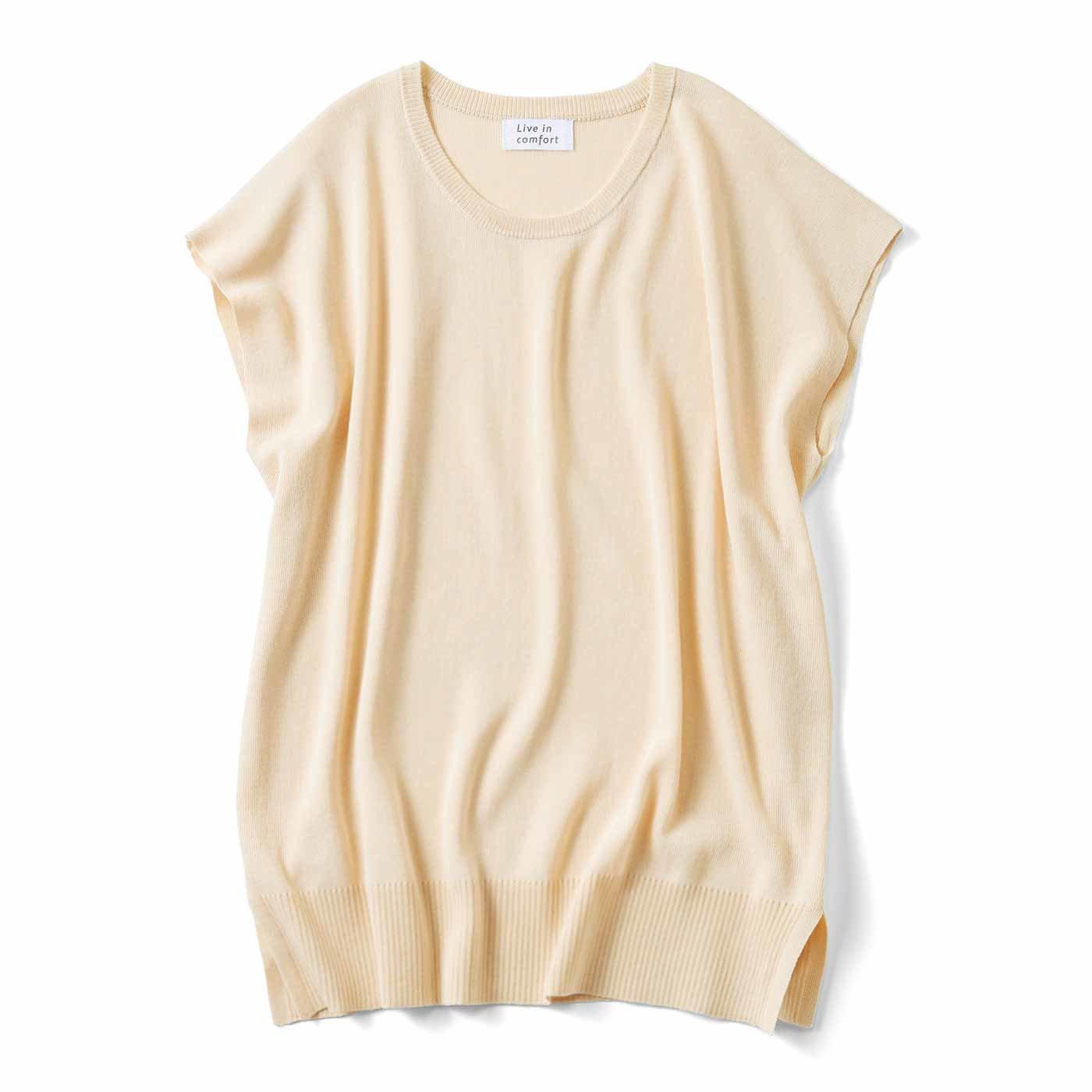 リブ イン コンフォート Tシャツみたいに気軽に着られるサマーニットトップスの会