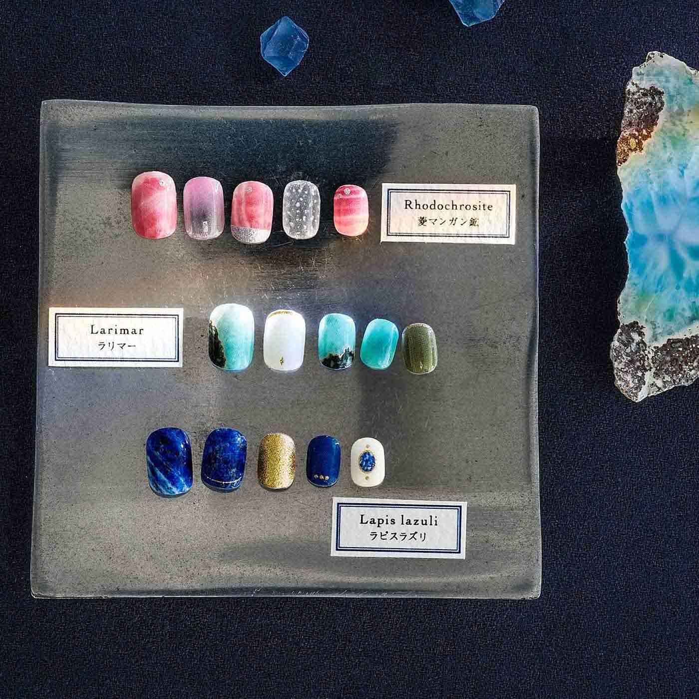 リブ イン コンフォート 「きらら舎」さとうかよこさんと作った 地球46億年のロマンを指先に 本物みたいな鉱物ネイルシールの会