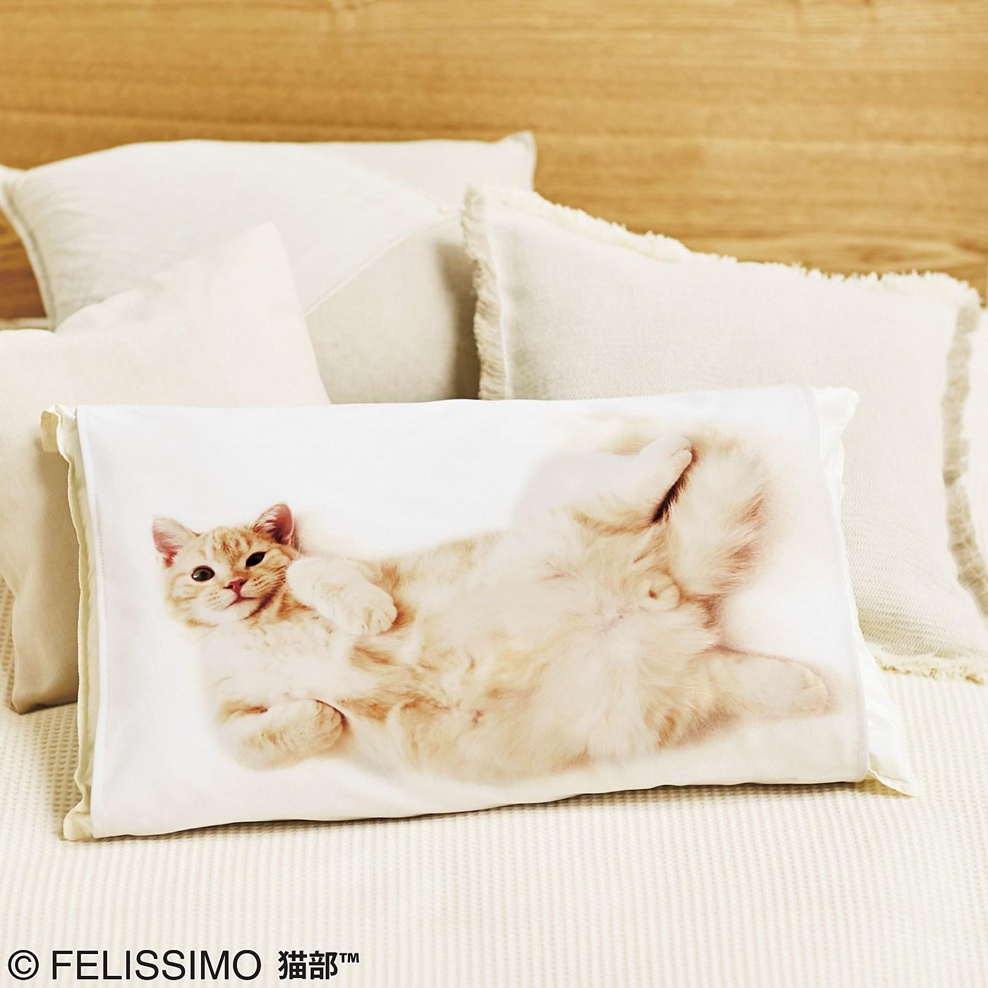 ヘソ天姿でベッドを占領!ぷーちゃん枕カバーの会