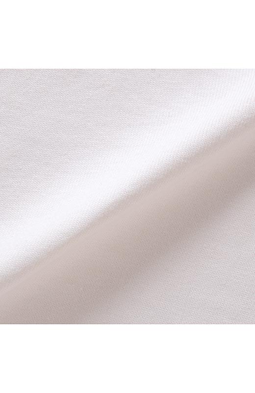 コットン100%で着心地抜群なカットソー素材。