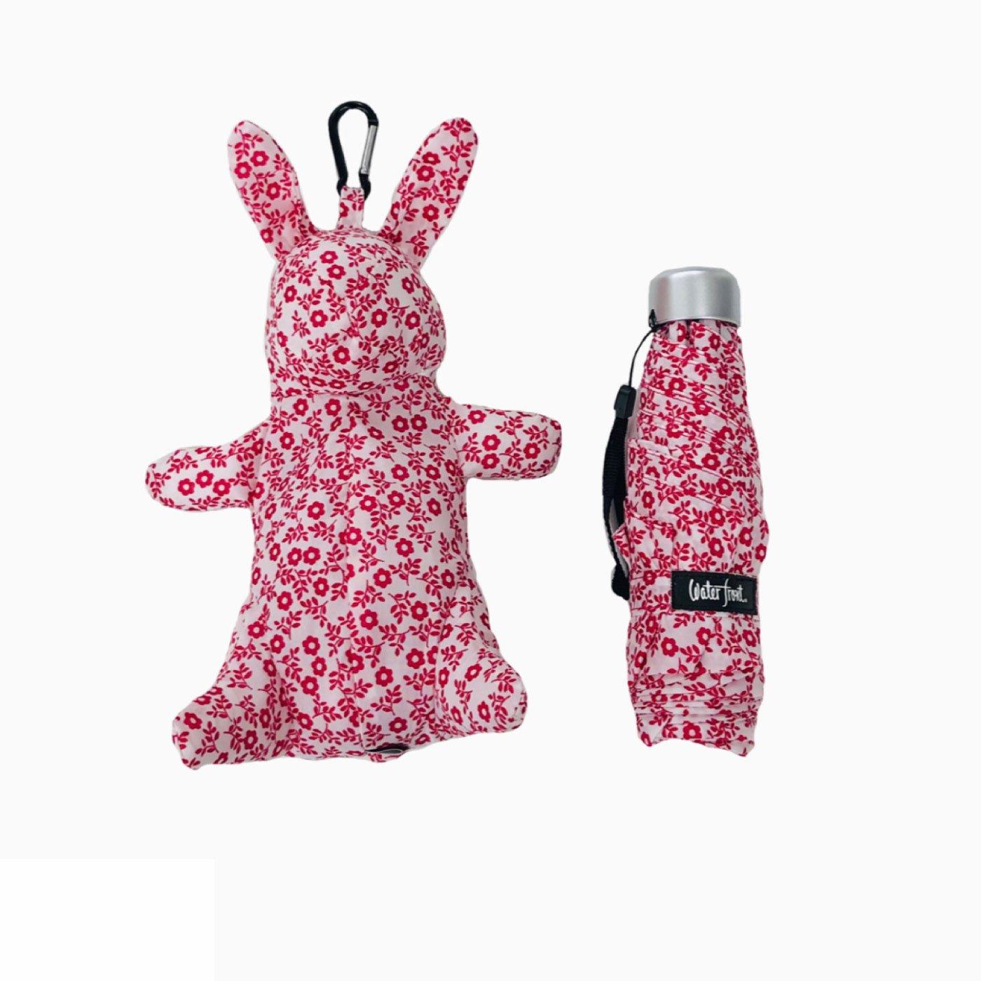 かわいいウサギに変身!? Rabbitケース付き 5段折傘