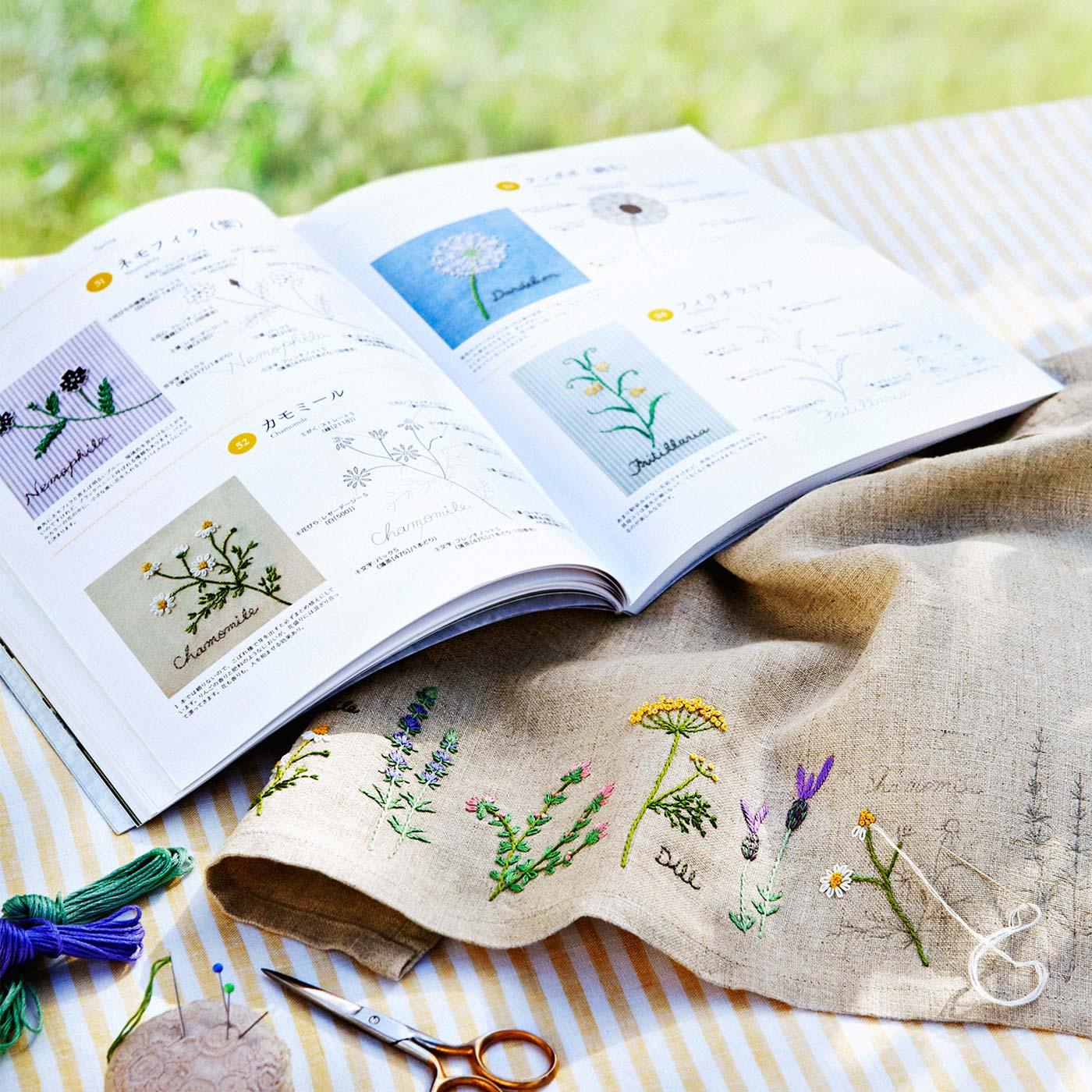 季節のお花で暮らしに彩りを 187の刺繍デザイン 青木 和子さんのお庭から