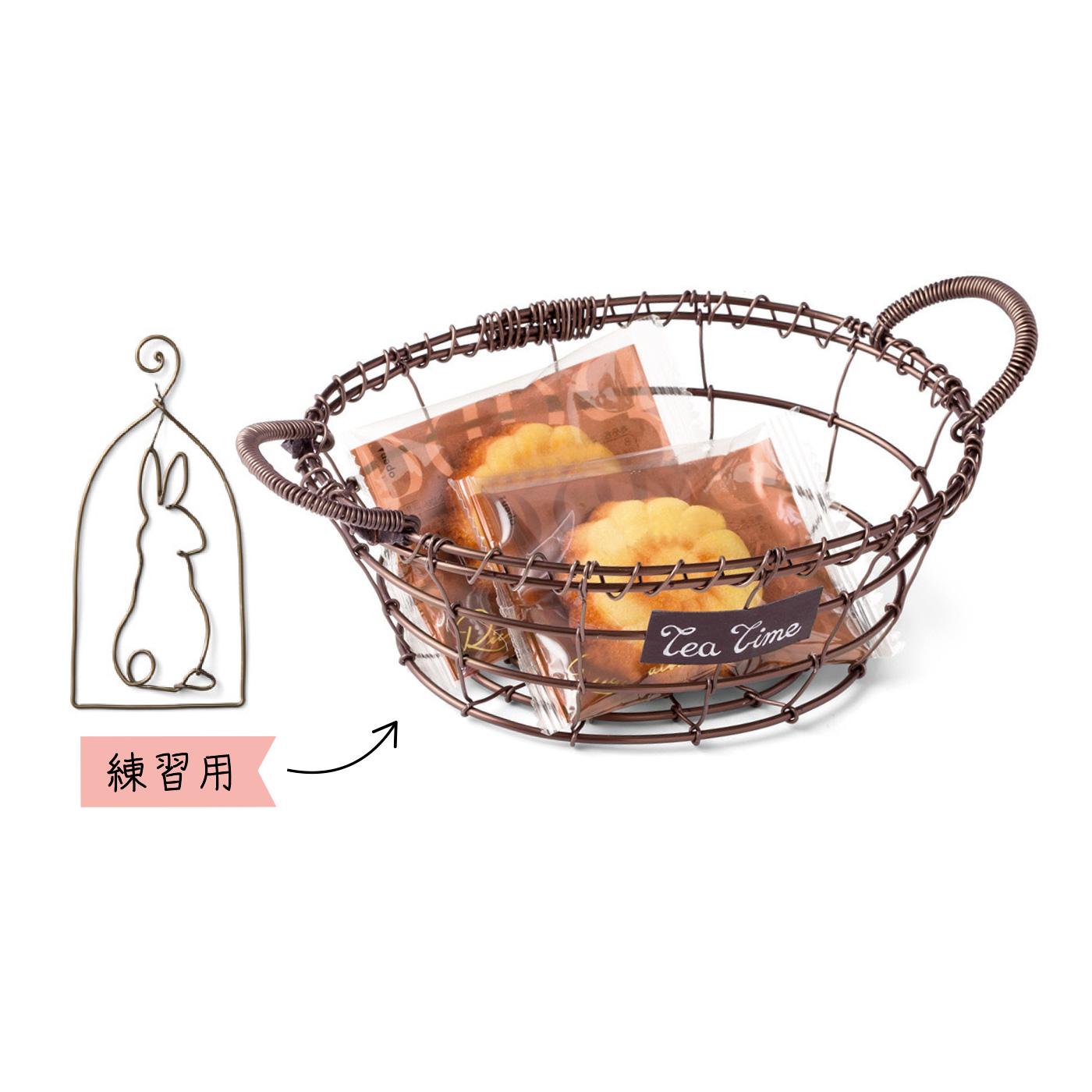 お茶菓子バスケット 縦約14cm、横約19cm、高さ約7cm(持ち手含まず)