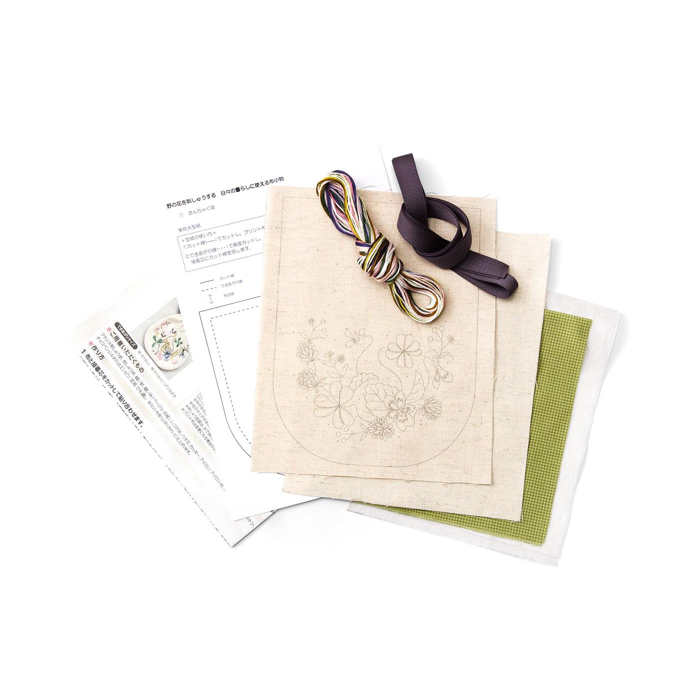 ●1回分のお届けキット例です。 作り方説明書付き 図案は印刷済み