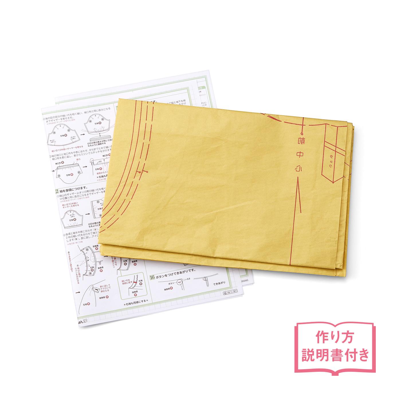 ●1回分のお届けキット例です。 アイロン転写紙(型紙)と作り方説明書のみのセットです。布地・ゴム・ボタンなどはセットされません。