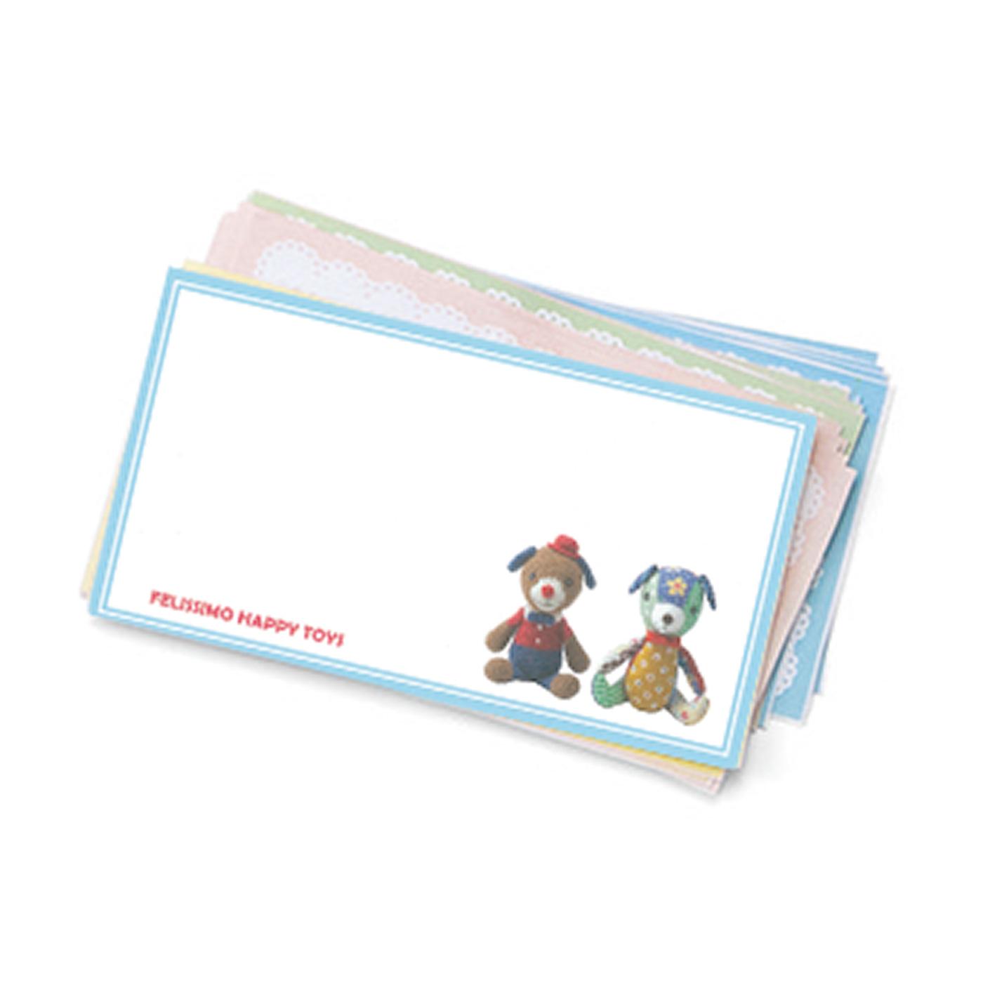 材料セット付きには20周年特別メモリアルカード(20枚)が付いてきます!