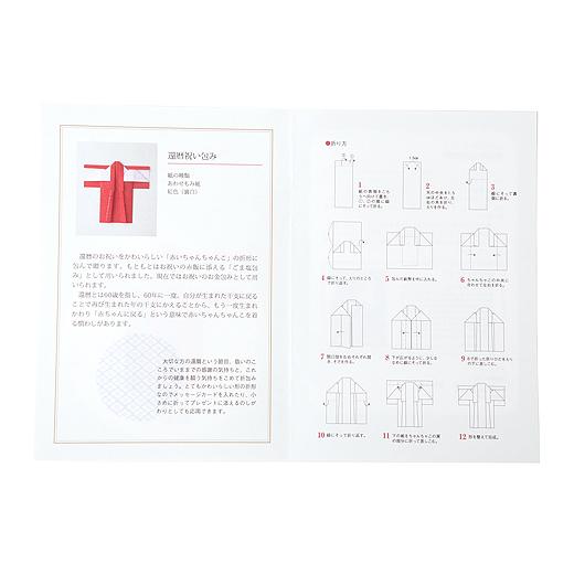 情報カードでは、目的に合わせたデザインとその折り方、折形にまつわる知っておきたいマナーや知識も紹介。