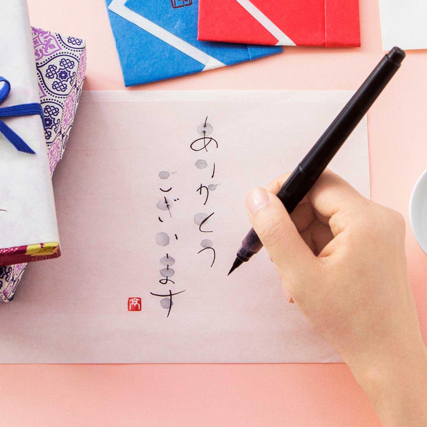 書家・高砂京子さんが選びに選びぬいた半紙。一般の文具店では取り扱いのない貴重な半紙。