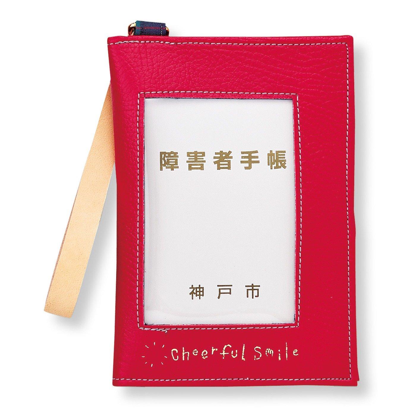 チャレンジド・クリエイティブ・プロジェクト Cheerful Smile お出かけを便利に楽しく!両面窓の手帳ケース〈ポピーレッド〉