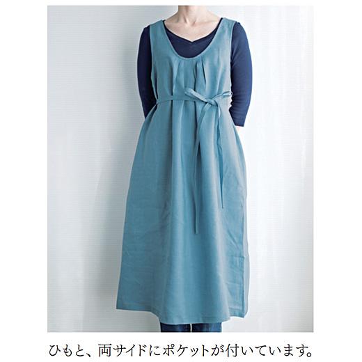 ※着用イメージです。お届けする商品とはカラーが異なります。