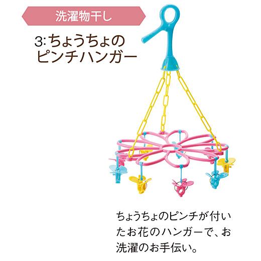 ■素材/ポリプロピレン、ポリエチレン ■サイズ/直径約32cm、高さ約43cm 耐荷重約2kg