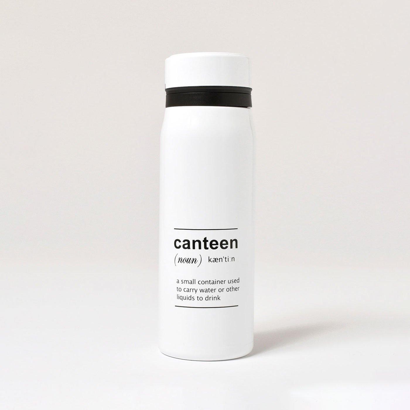 シンプルで使いやすい カンティーン ステンレスボトル〈500ml〉