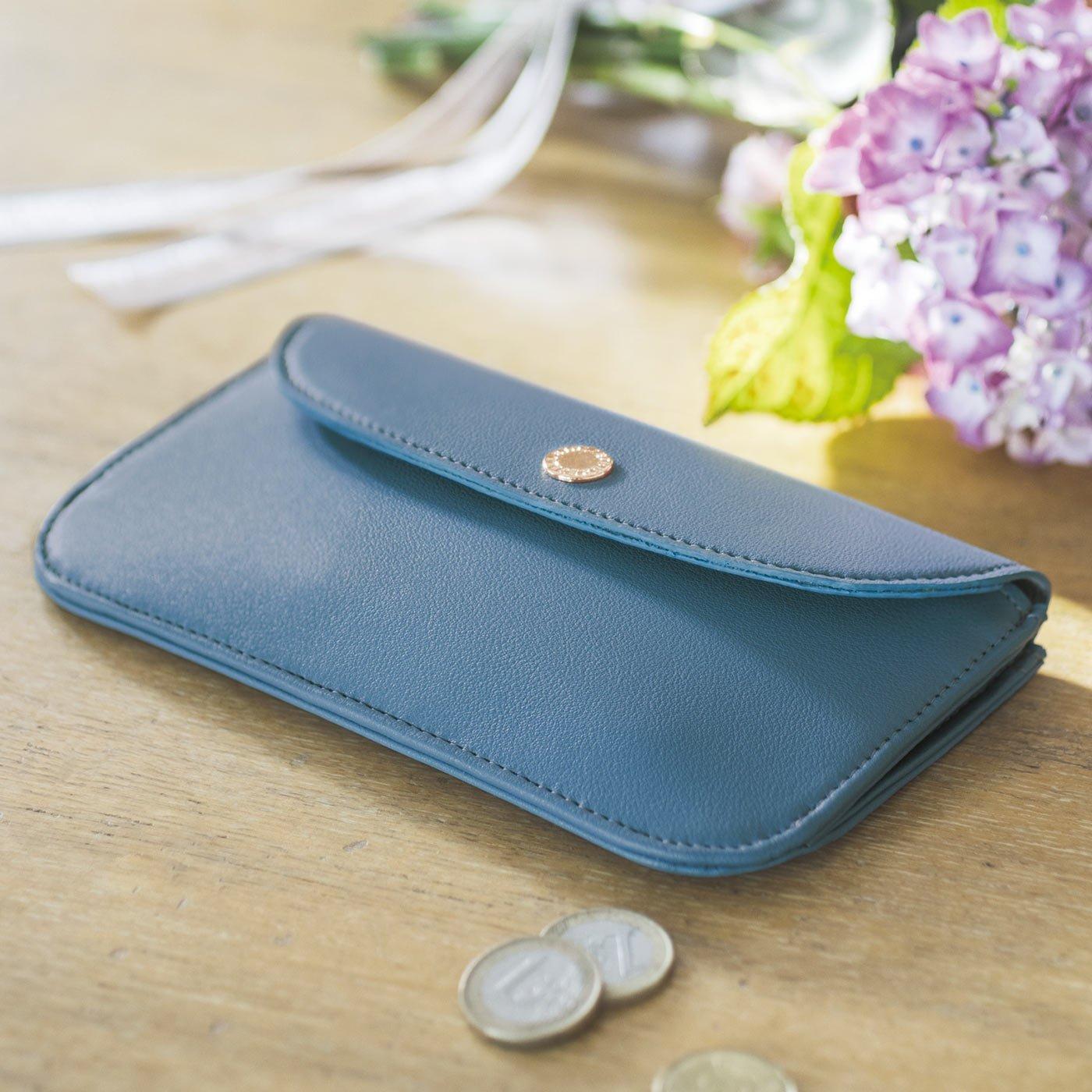 最小限を連れてって しあわせペールブルーの小さめ長財布