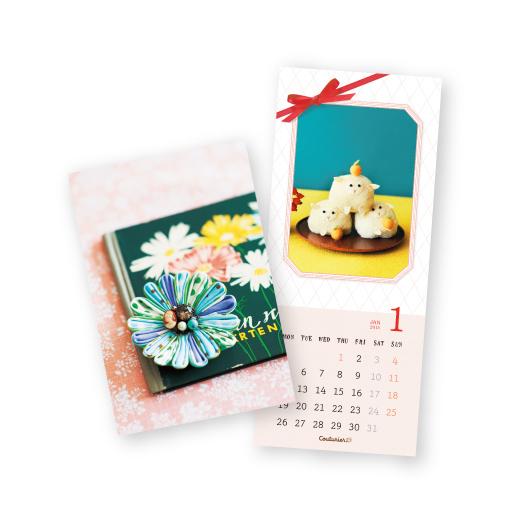 切り離して使えるポストカードやカレンダーがとじ込みで付く月も!