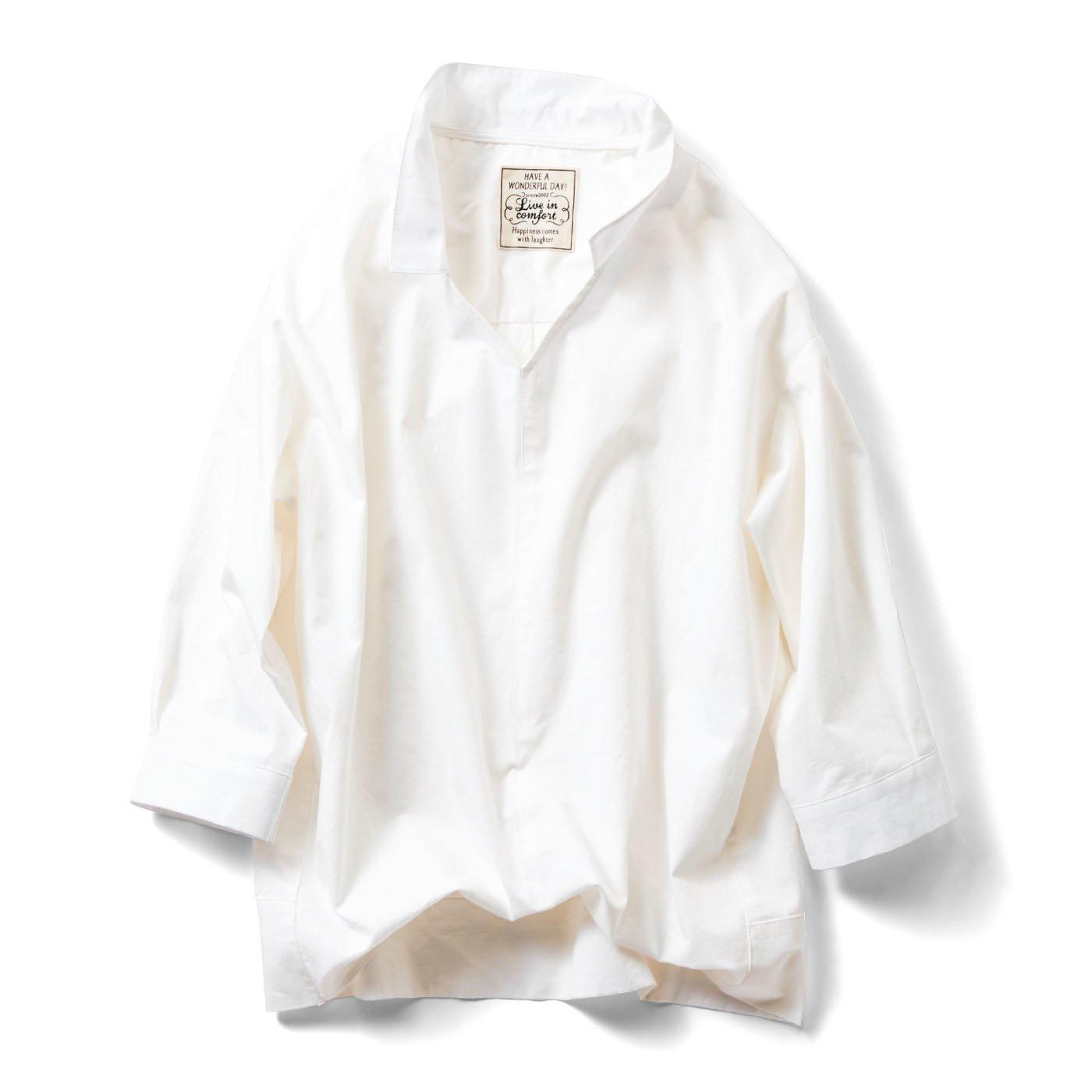 リブ イン コンフォート ゆるシルエットできゃしゃ見せ フロントインしているみたいなこなれスキッパー風プルオーバーシャツ〈ホワイト〉
