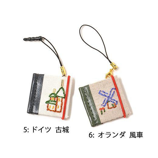 スマートフォン用のジャックと携帯電話やデジタルカメラなどに装着できるカニカン付き留め具の2種類のストラップ付き。