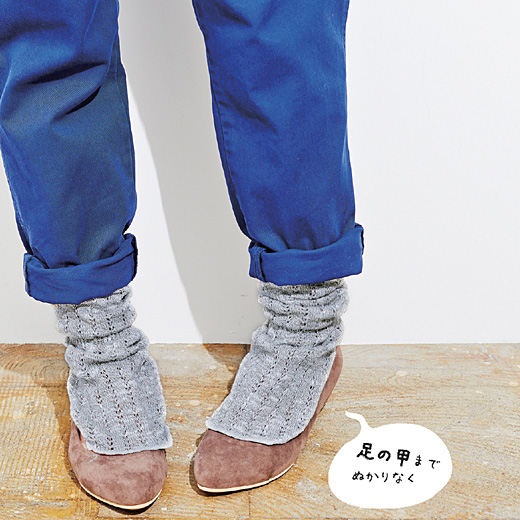 日差しや冷えをおしゃれに対策 足の甲カバー