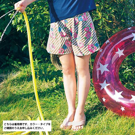 着たまま水に入れちゃう! 水着生地で作った 細見せボーダーの水チャプボトムス