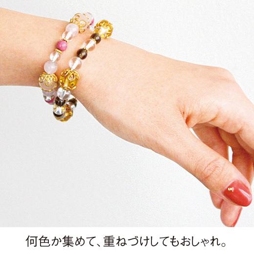 水晶と天然石に願いを込めた 京念珠のブレスレット