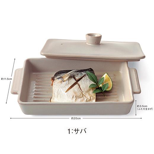 レンジで魚が焼ける! ふた付き陶板皿