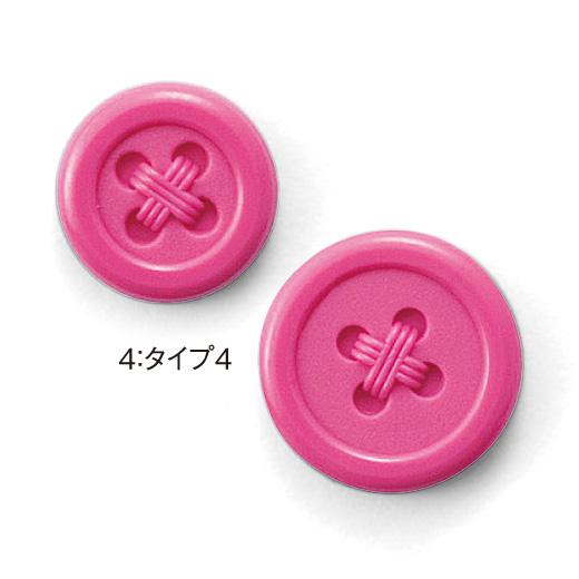 ボタン風のデザイン。