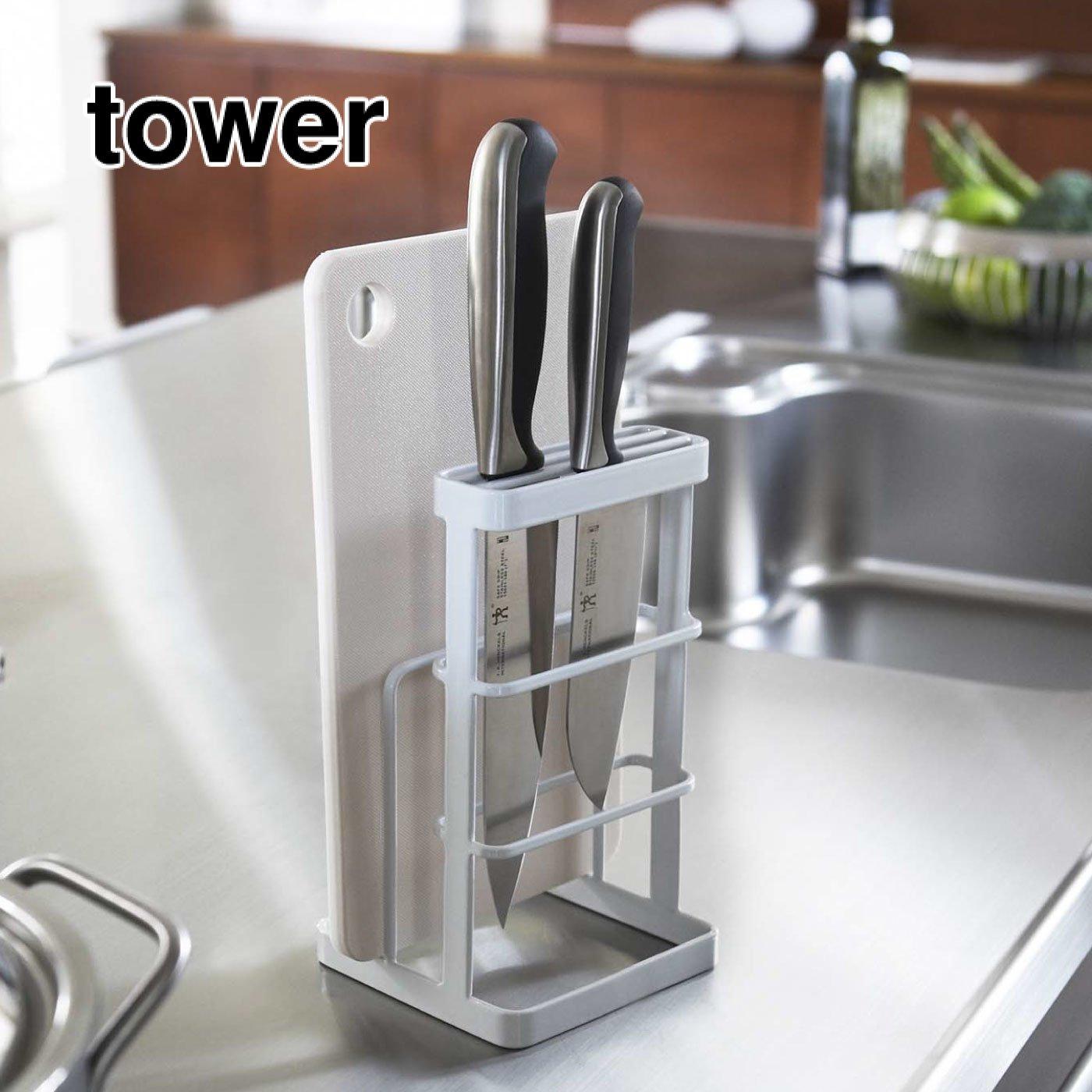 tower カッティングボード&ナイフスタンド