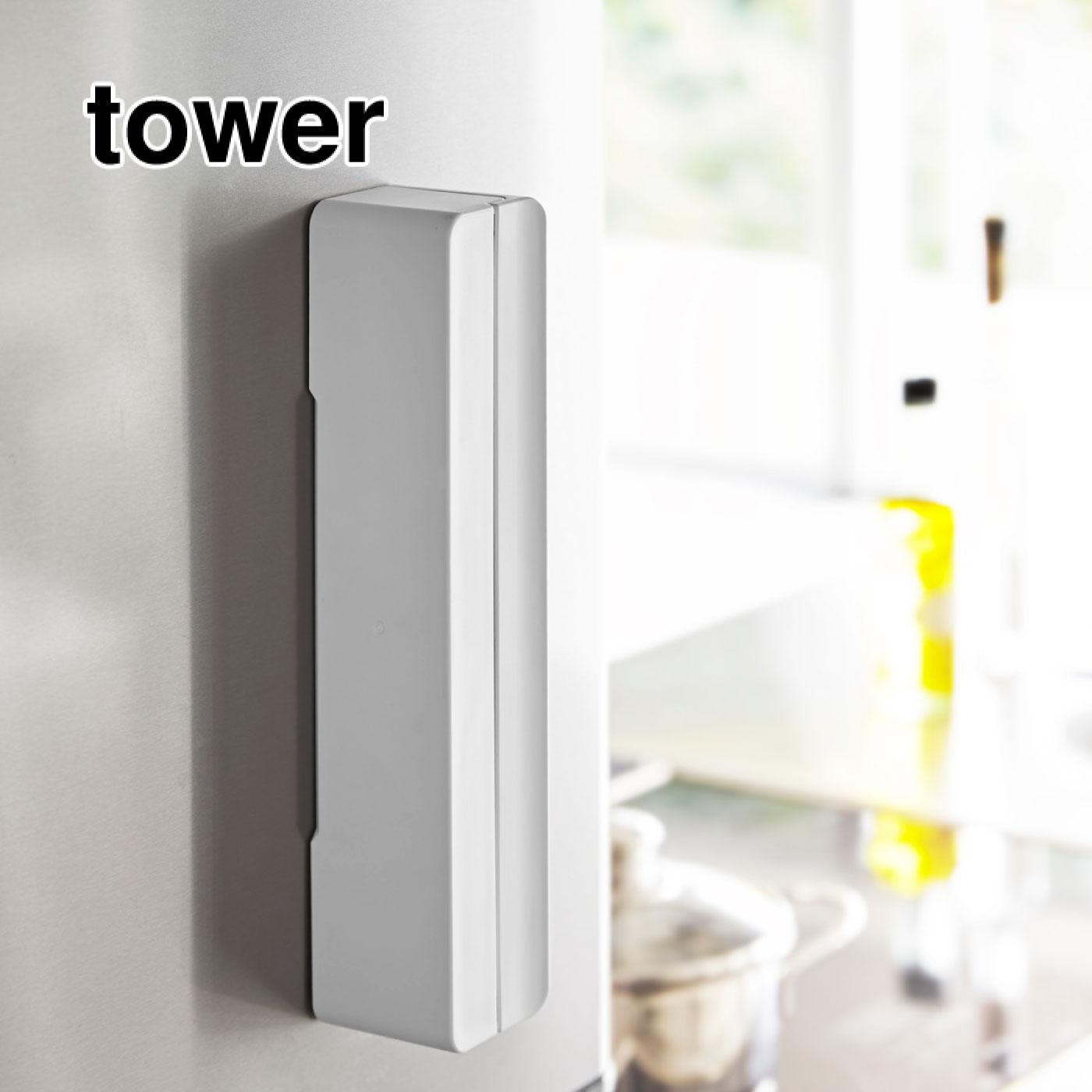 tower マグネットラップケース  Sサイズ